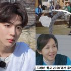 Watch: Kim Yo Han Shows Off Taekwondo Skills + Receives Advice About Upcoming Acting Debut From Jeon In Hwa