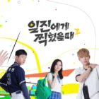"""Watch: """"Best Mistake 2"""" Introduces Main Characters Including New Ones In Exciting Teasers"""