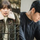 """Chae Soo Bin Attempts To Climb Over The Wall To See Jung Hae In In """"A Piece Of Your Mind"""""""
