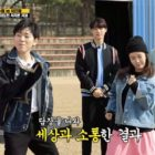 """Watch: Song Ji Hyo Impresses As She Takes On """"Any Song"""" Challenge With Block B's Zico On """"Running Man"""""""