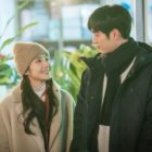 """Park Min Young And Seo Kang Joon Are Entranced By Each Other In """"I'll Go To You When The Weather Is Nice"""""""