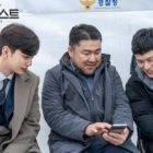 "Yoo Seung Ho, Go Chang Suk, And Yoon Ji On Showcase Fantastic Teamwork Behind The Scenes On ""Memorist"""