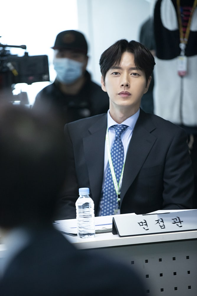 Park Hae Jin4