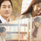 """""""When My Love Blooms"""" Poster Previews Beautiful Story Of Yoo Ji Tae, Lee Bo Young, GOT7's Jinyoung, And Jeon So Nee"""