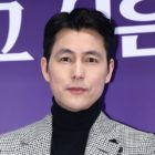 Father Of Actor Jung Woo Sung Passes Away
