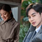 "Yoo Seung Ho And Lee Se Young Share Their Favorite ""Memorist"" Moments Thus Far"