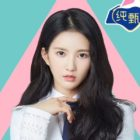 """gugudan's Sally To Compete On China's Survival Show """"Produce Camp 2020"""""""