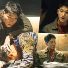 """Kim Kyung Nam Turns Into A Ruthless Detective And Secret Weapon In """"The King: Eternal Monarch"""""""