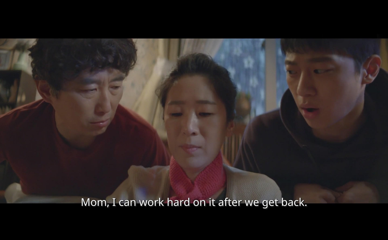 kim won hae baek ji won lee shin young1