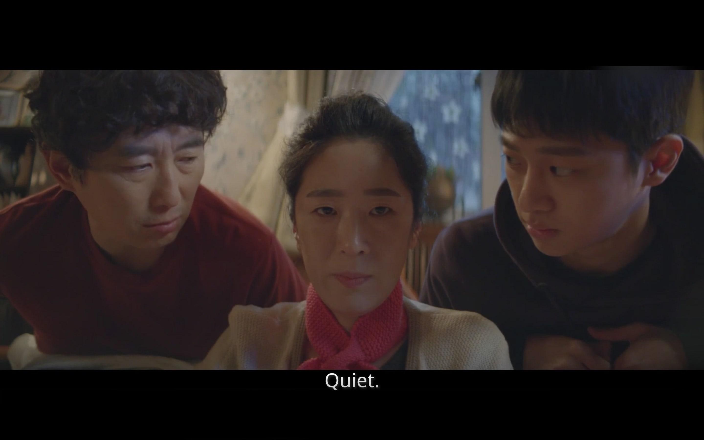 kim won hae baek ji won lee shin young2