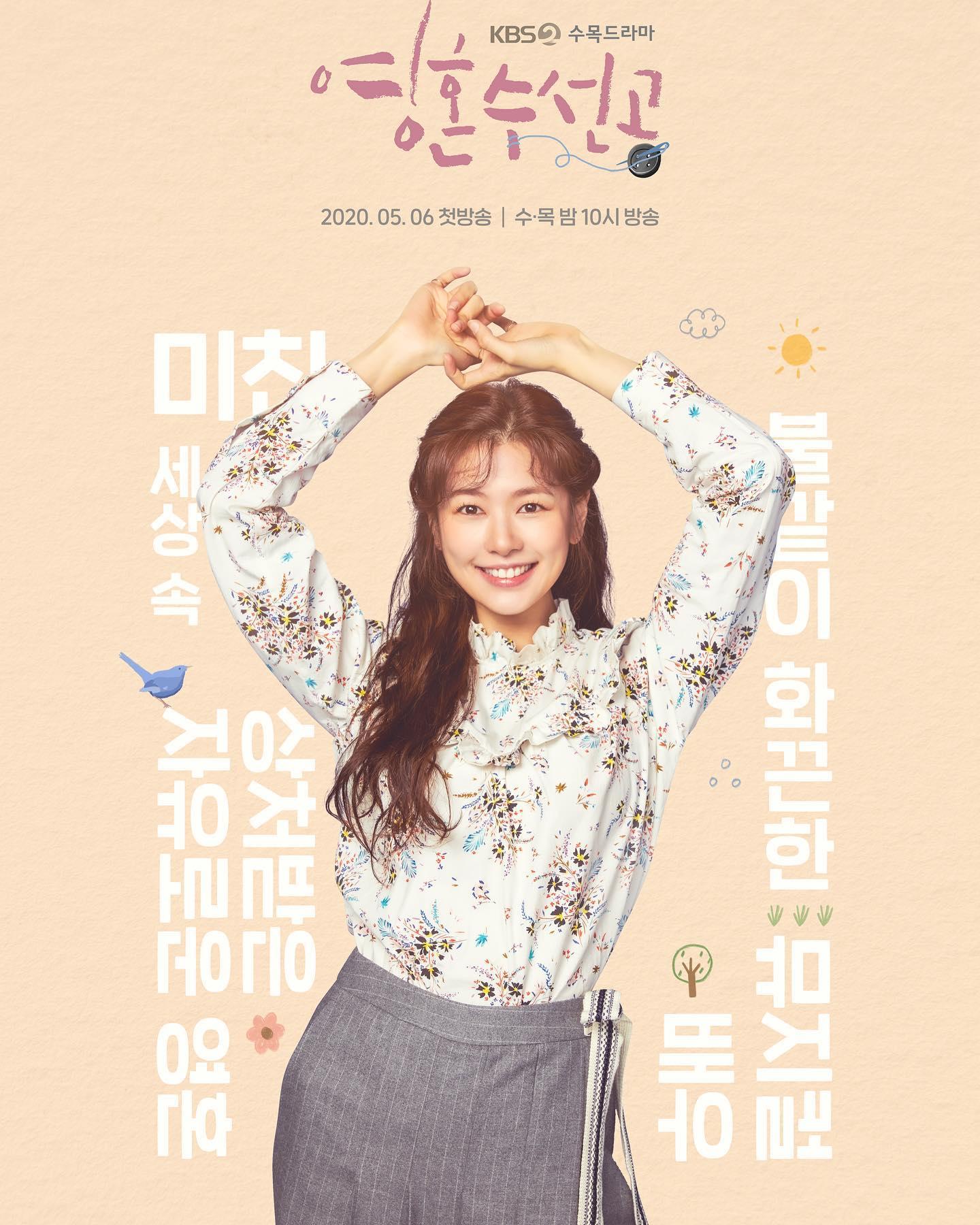 Jung So Min 2