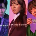 """Good Casting"" Shares Fun Posters For Lee Sang Yeob, Choi Kang Hee, U-KISS's Jun, And More"