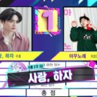 """Watch: EXO's Suho Takes 1st Win For """"Let's Love"""" On """"Music Bank""""; Performances By TVXQ's Changmin, (G)I-DLE, And More"""