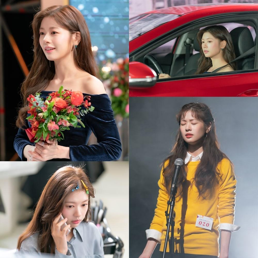 Jung So Min1