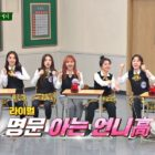 """Watch: LOONA's Chuu, Yves, Heejin, Brown Eyed Girls' Narsha, + More Get Competitive In """"Ask Us Anything"""" Preview"""