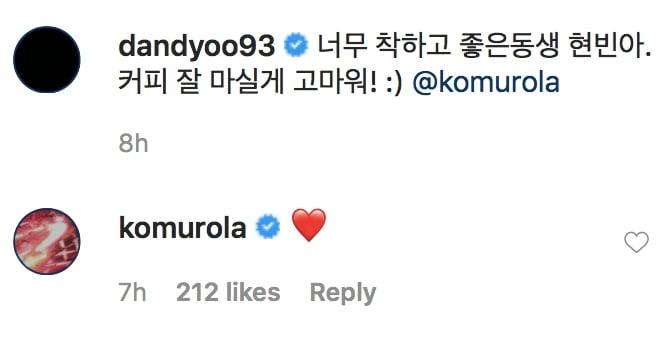 Yoo Seung Ho Kwon Hyun Bin Instagram