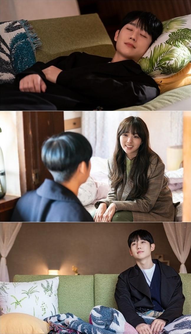 Jung Hae In Chae Soo Bin 2