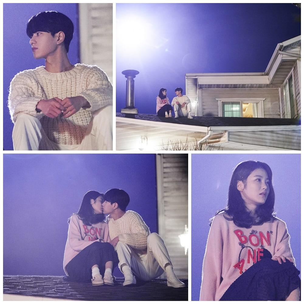 Shin Ye Eun Kim Myung Soo