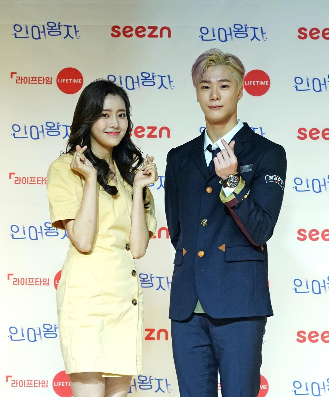 jung shin hye astro moonbin