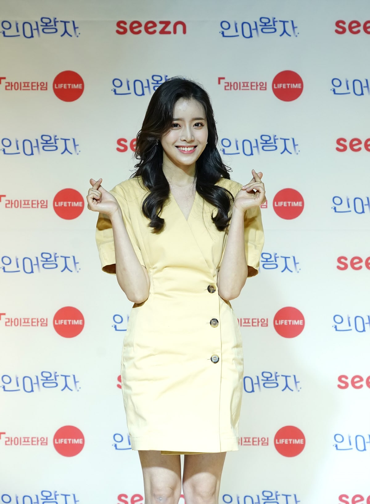 jung shin hye1