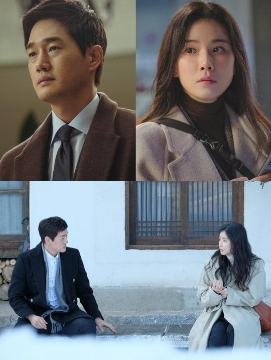 Yoo Ji Tae Lee Bo Young