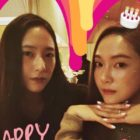 f(x)'s Krystal Celebrates Jessica's Birthday With Adorable Show Of Sisterly Love