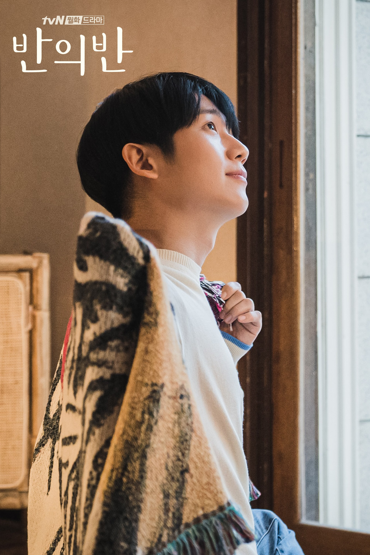 Jung Hae In 1