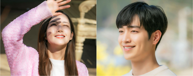 Seo Kang Joon Park Min Young 22