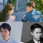 """When The Camellia Blooms,"" Kim Nam Gil, Yang Se Hyung, And More Win At 32nd Korea PD Awards"