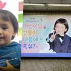 Bentley Hammington Thanks Fans For His 1st Subway Advertisement