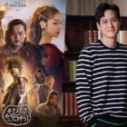 """""""Arthdal Chronicles"""" Actors Show Support For """"The World Of The Married"""" Star Park Hae Joon"""
