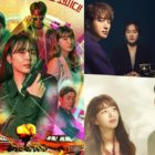"""Good Casting"" Maintains Double Digit Ratings On Day Two, ""365: Repeat The Year"" And ""A Piece Of Your Mind"" Come To An End"