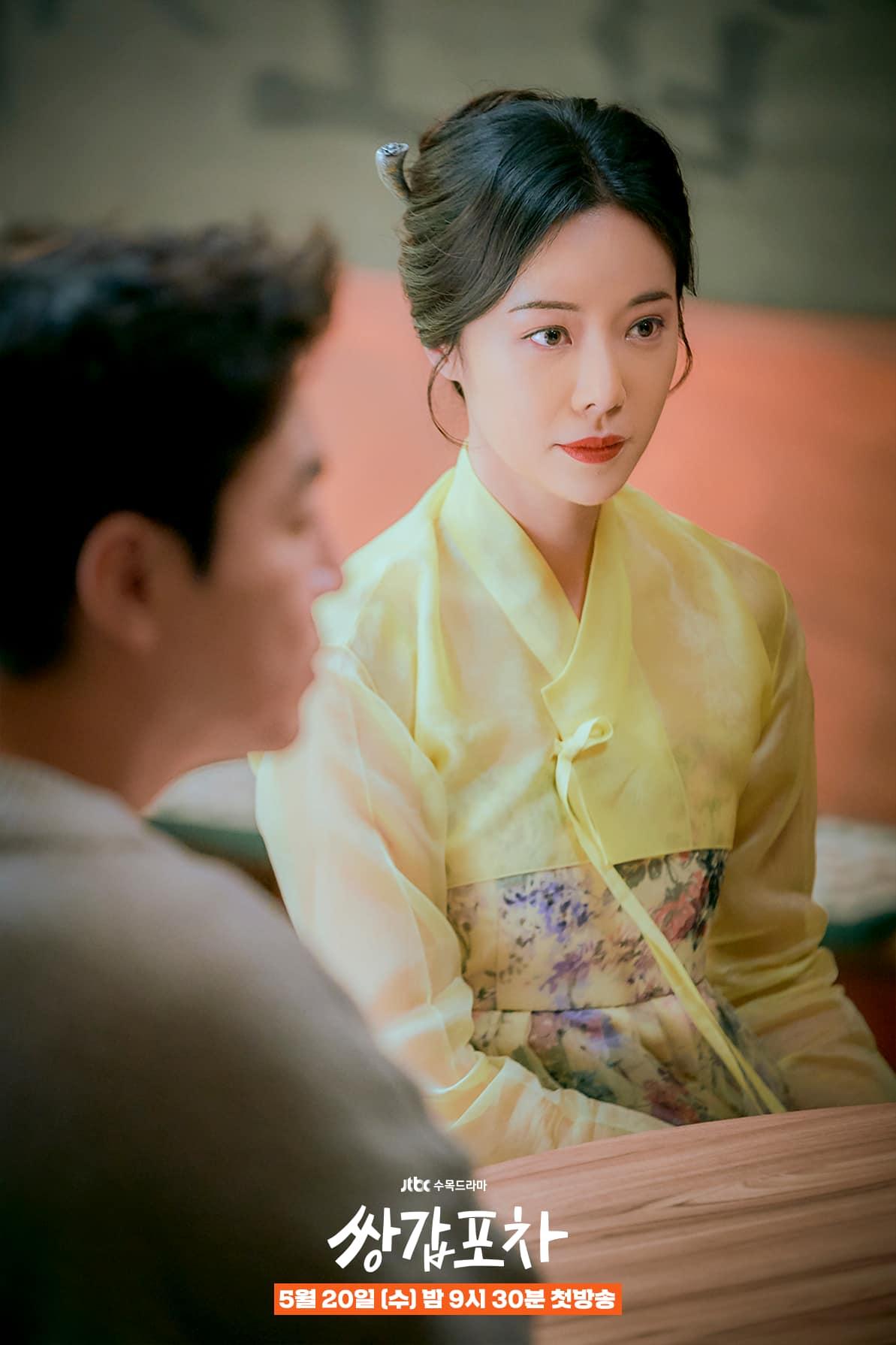 Hwang Jung Eum2