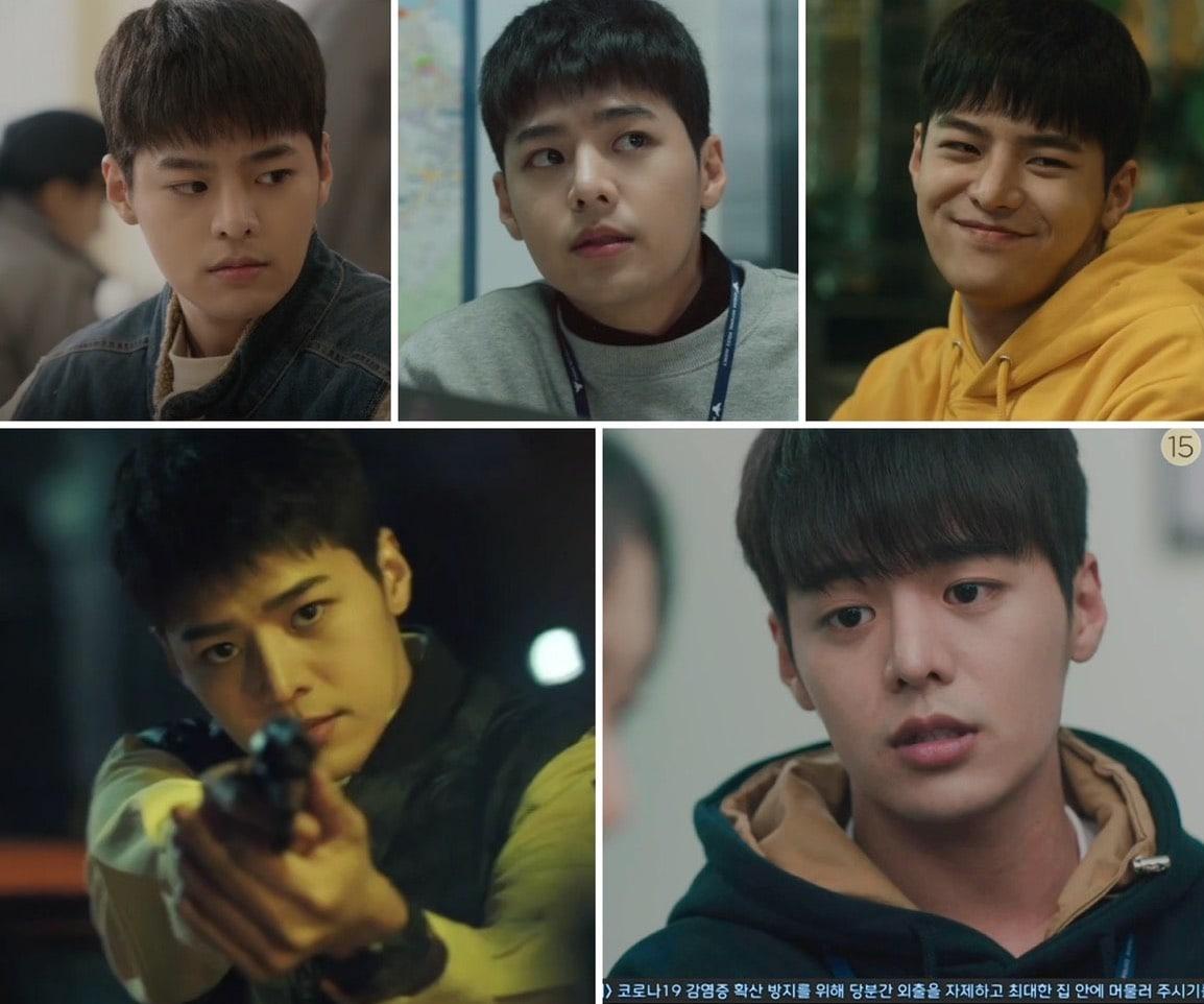 ryeo woon