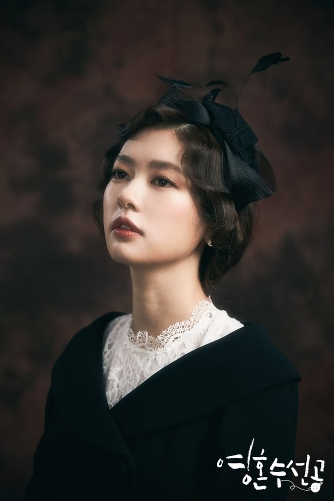 Jung So Min 5