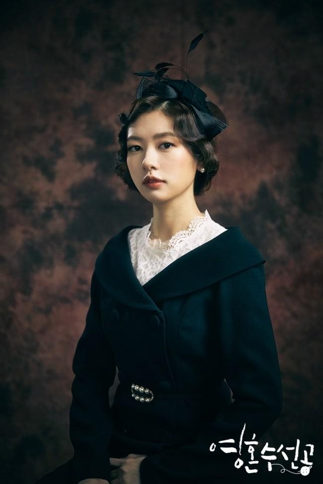 Jung So Min 6