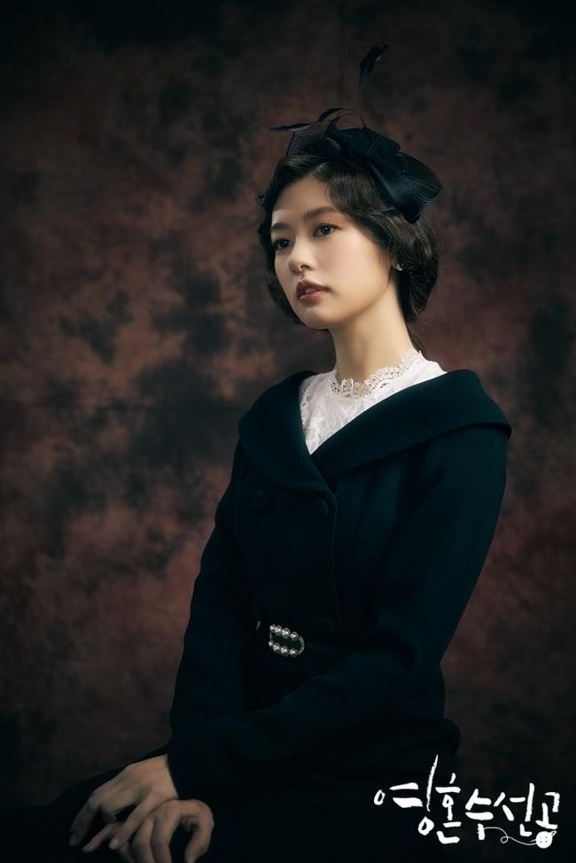 Jung So Min 7