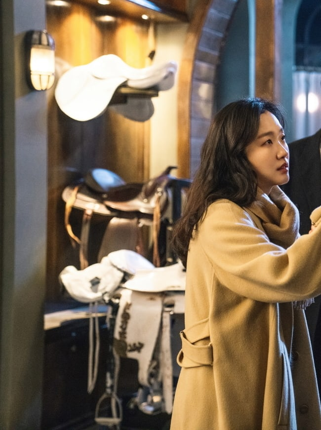 KIm Go Eun8
