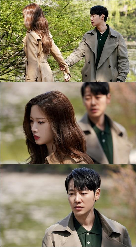 Moon Ga Young Kim Dong Wook4
