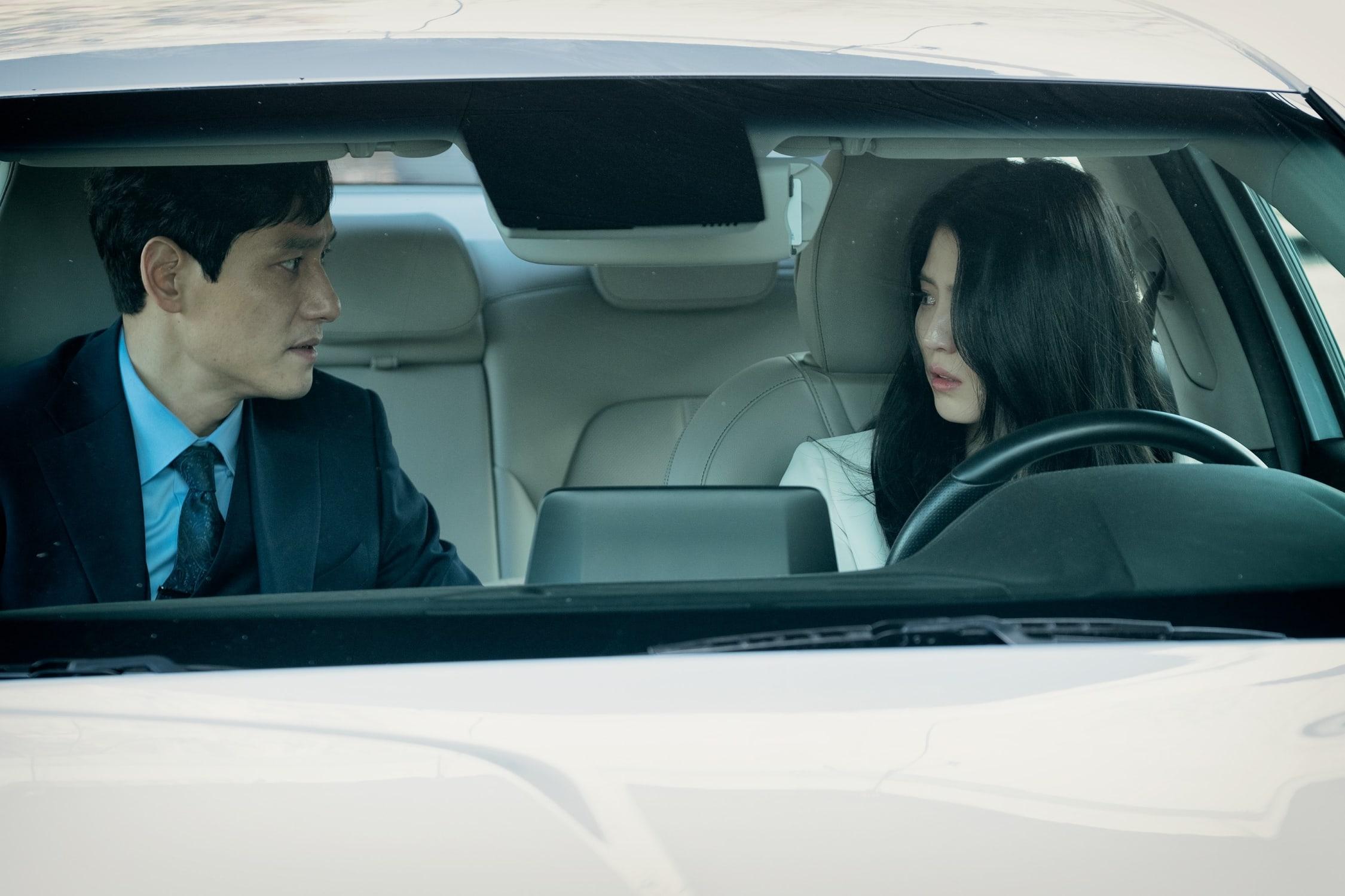 Park Hae Joon Han So Hee