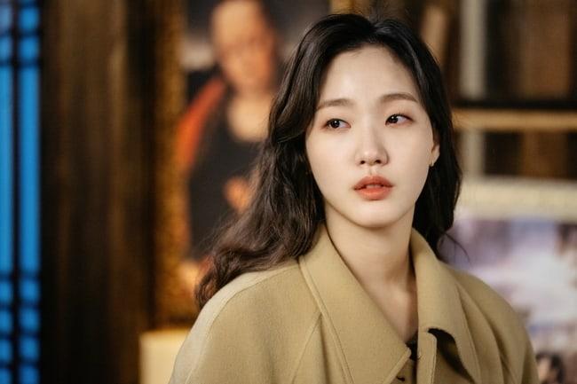 Kim Go Eun 24