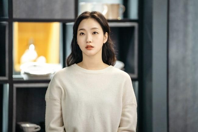 Kim Go Eun 31