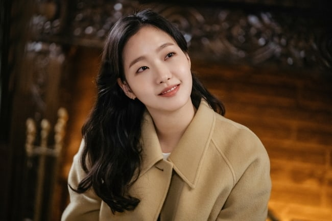 Kim Go Eun 41