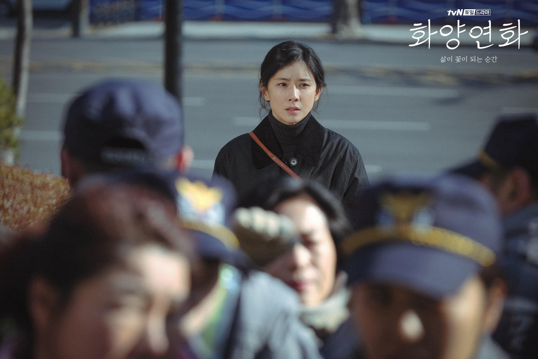 Lee Bo Young1