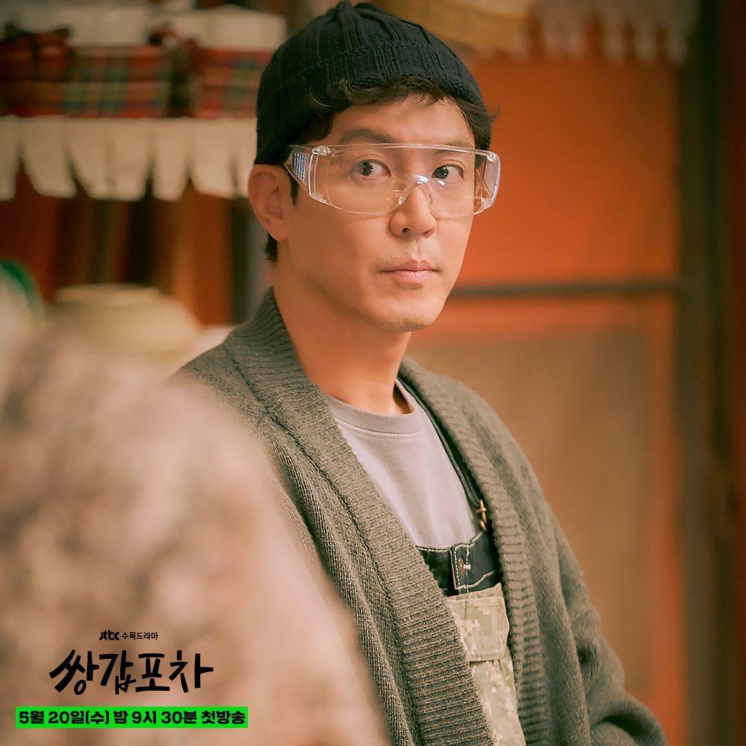 Choi Won Young 31