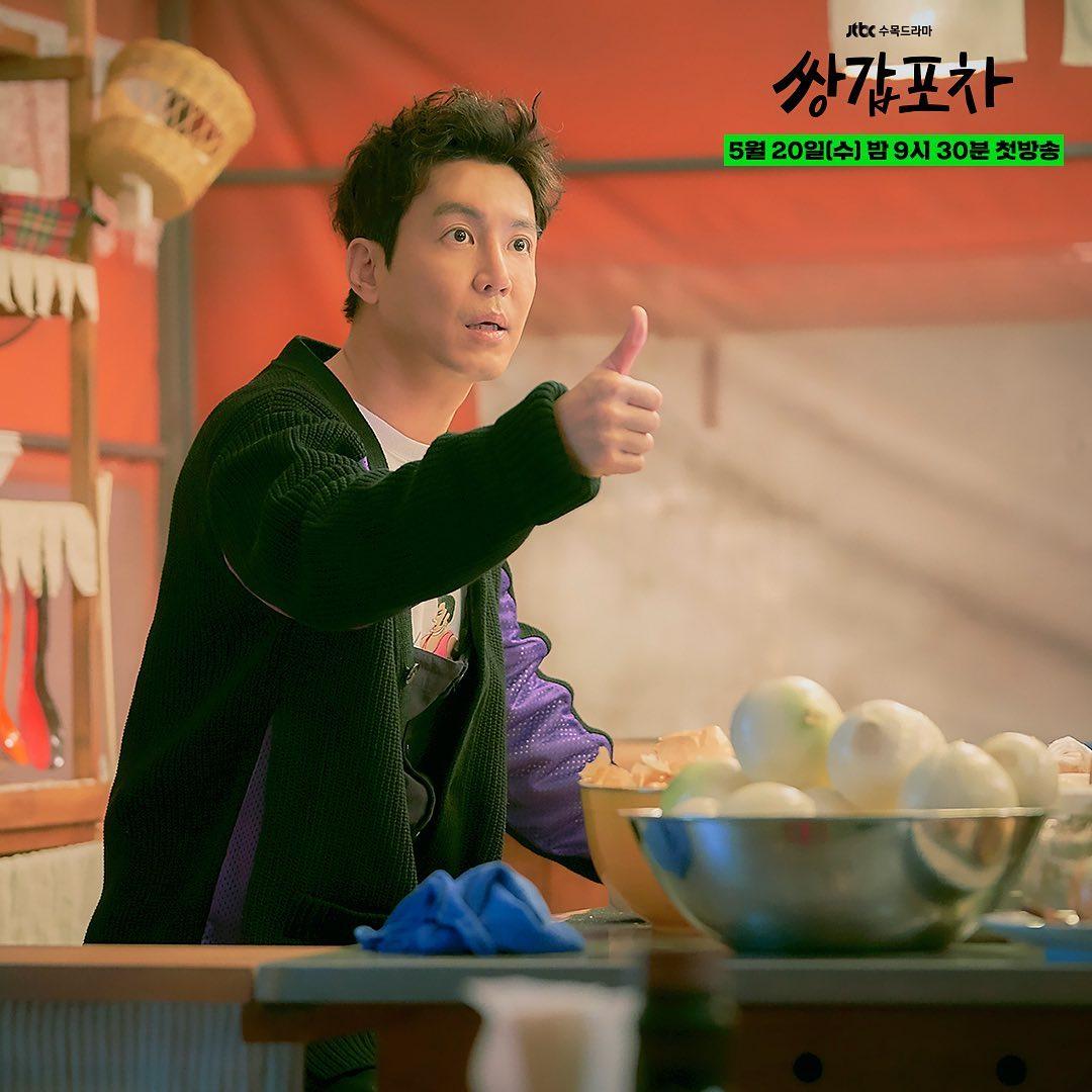 Choi Won Young 2 1