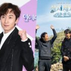 "Lee Kwang Soo Confirmed To Be 2nd Guest On New ""Three Meals A Day"" Season"