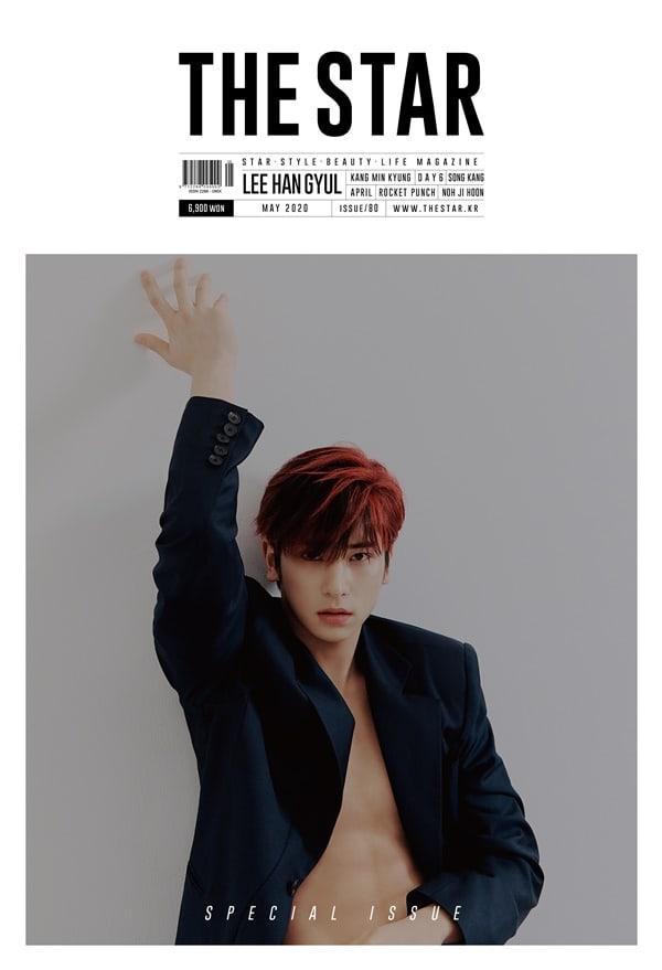 Lee Han Gyul 4