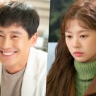 "Jung So Min, Shin Ha Kyun, And More Are Ready To Heal Themselves + Viewers In Upcoming Drama ""Fix You"""