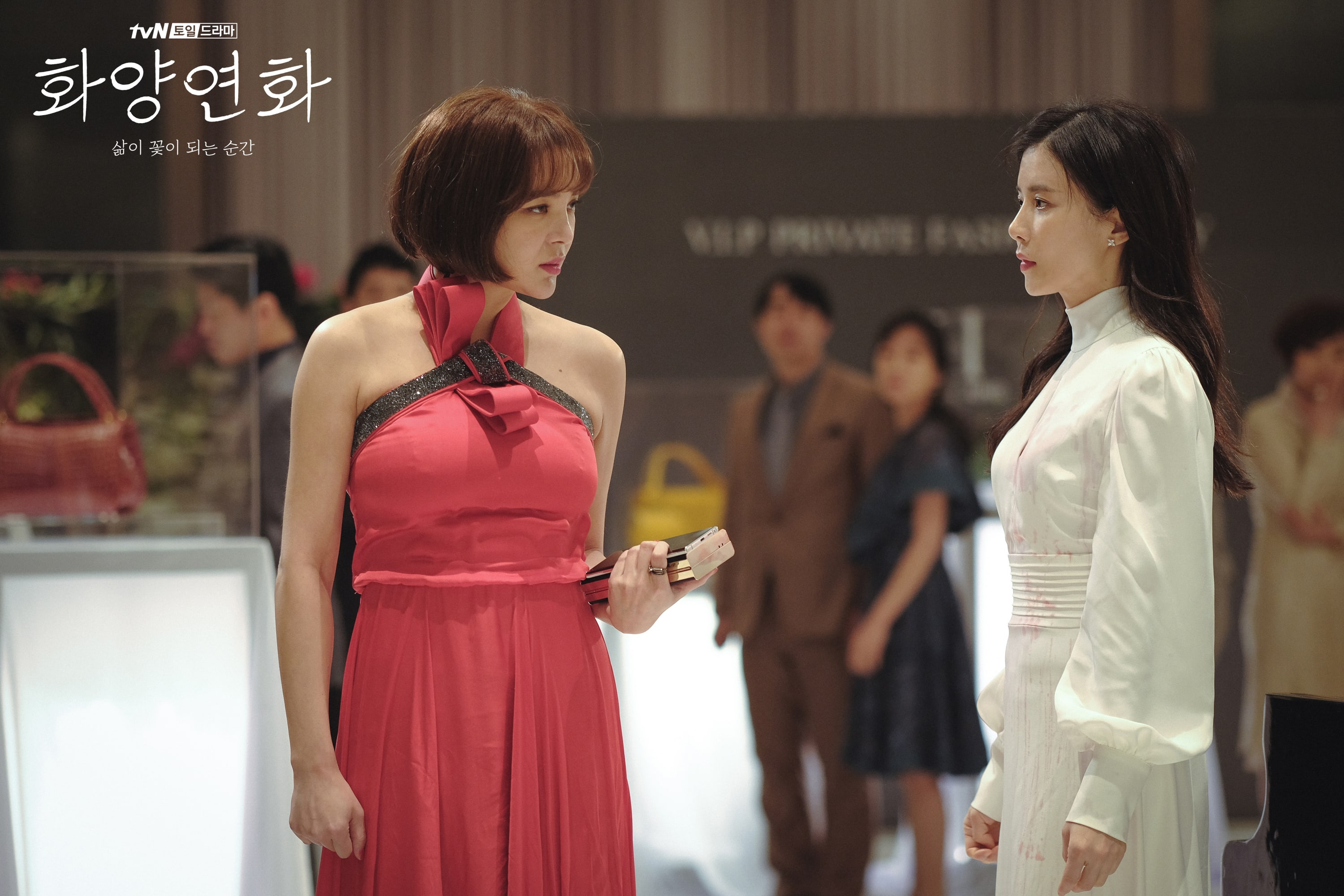 park si yeon lee bo young
